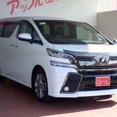 All New Toyota Vellfire 2017 Venturer Vs Innova Used Aug Agh30 0148749 In Good Condition For Sale Fob 30 526