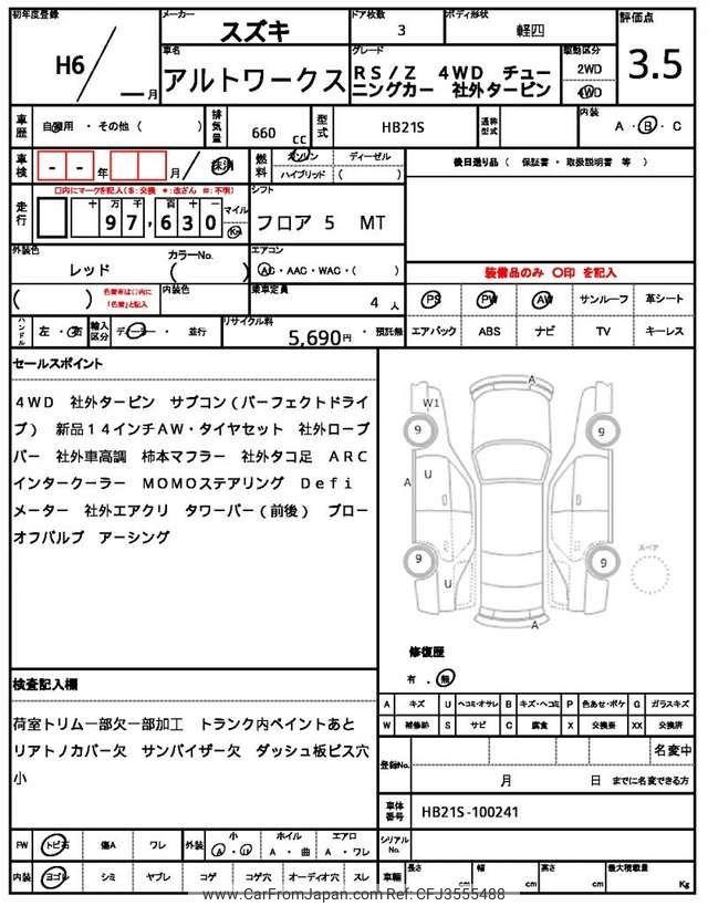Used SUZUKI ALTO WORKS 1994 HB21S-100241 in good condition