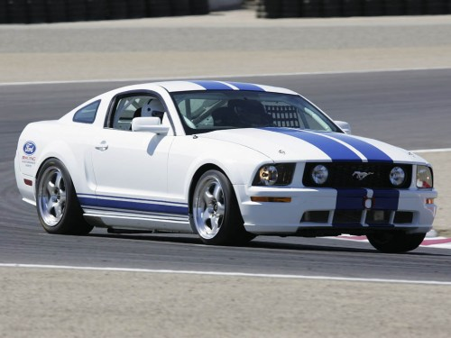 small resolution of picture of 2005 ford mustang gt deluxe exterior gallery worthy