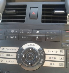 i bought a nissan teana 230jk 2004 model but i can t understand the symbols on stereo please help me with an english manual for stereo operation [ 1600 x 1200 Pixel ]
