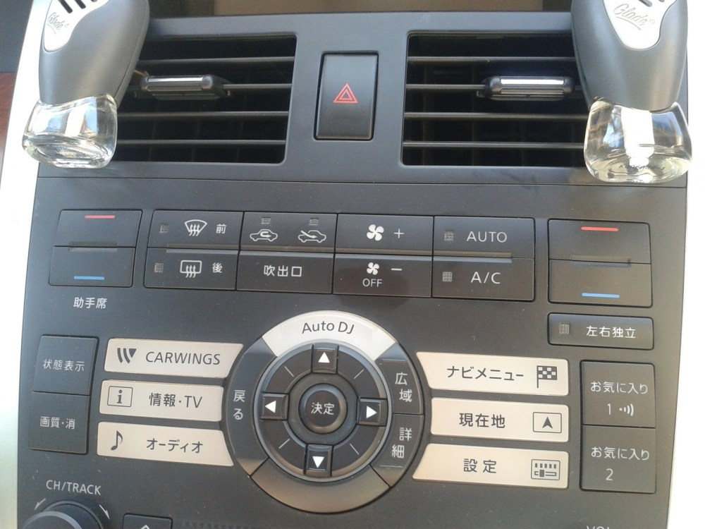 medium resolution of i bought a nissan teana 230jk 2004 model but i can t understand the symbols on stereo please help me with an english manual for stereo operation