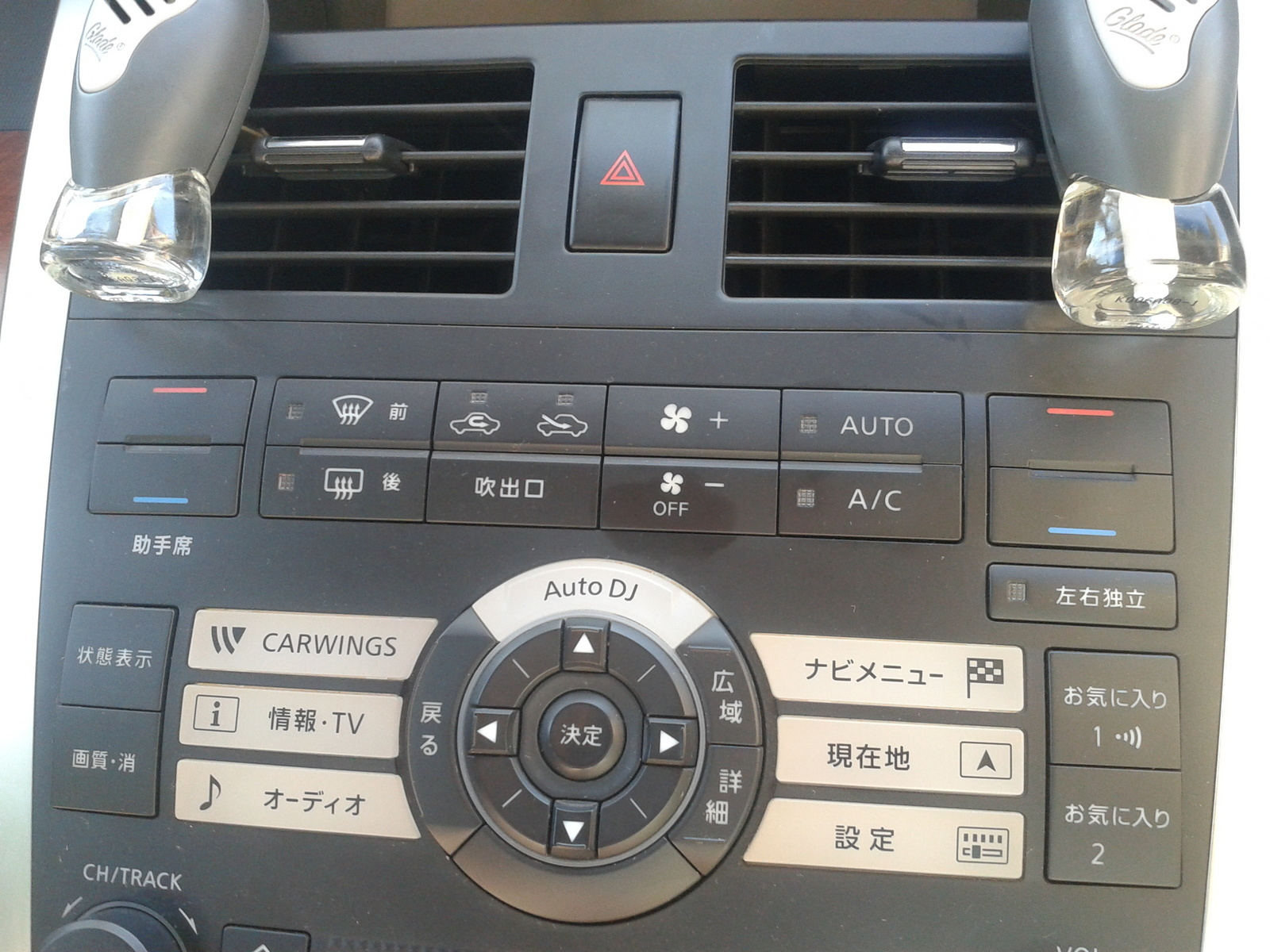 hight resolution of i bought a nissan teana 230jk 2004 model but i can t understand the symbols on stereo please help me with an english manual for stereo operation