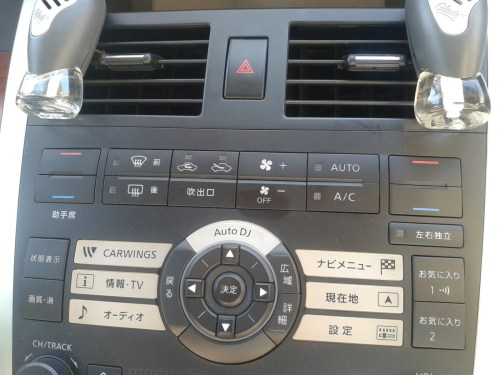 small resolution of i bought a nissan teana 230jk 2004 model but i can t understand the symbols on stereo please help me with an english manual for stereo operation