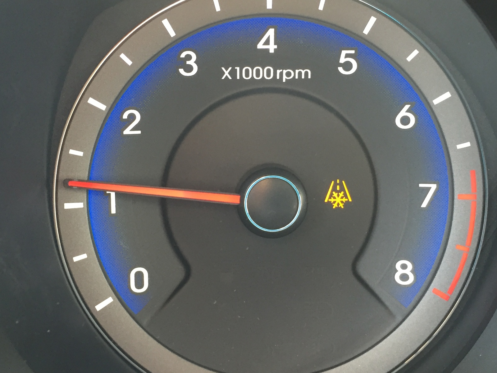 hight resolution of warning light is on what is it