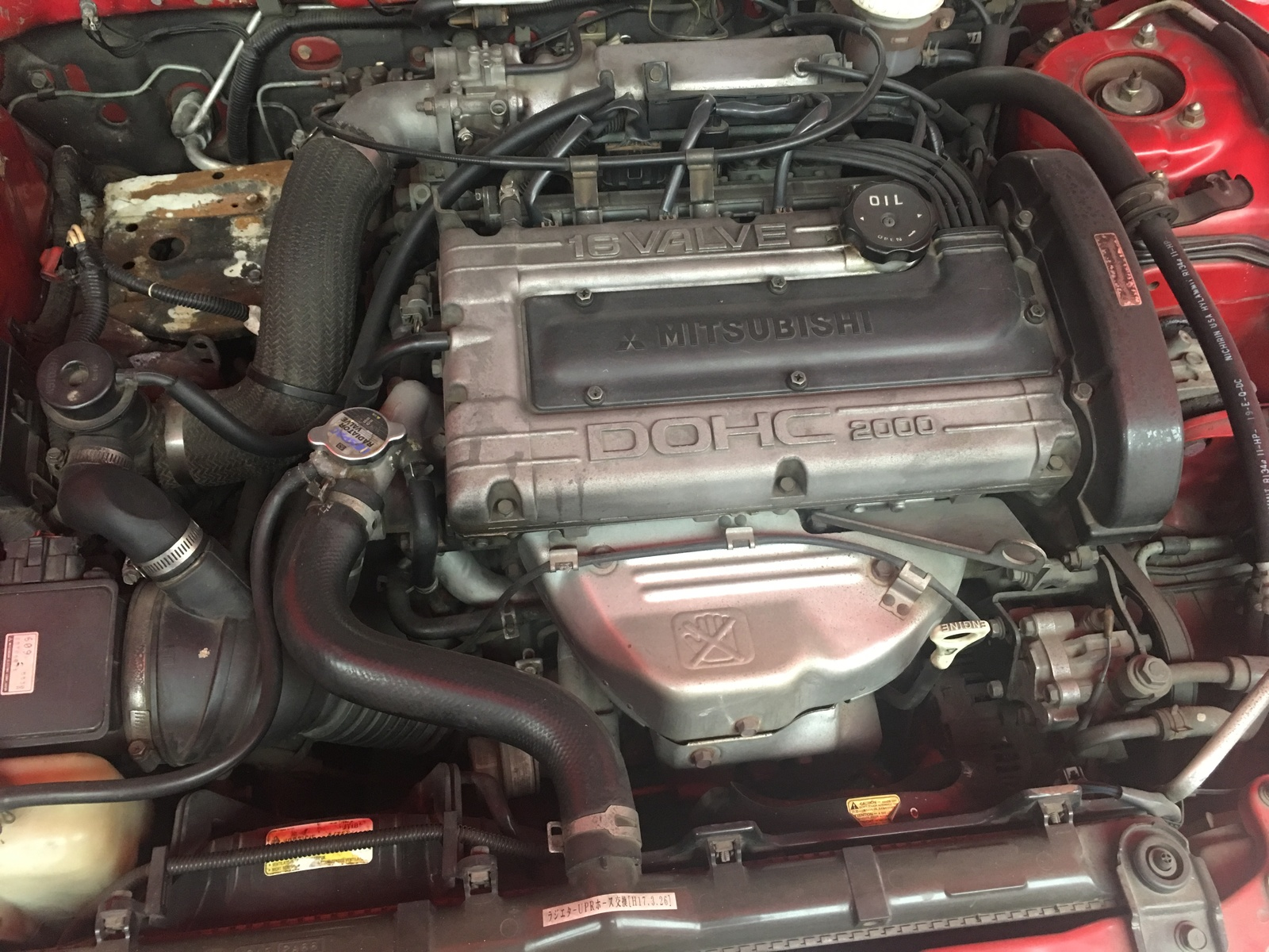hight resolution of enthusiast so i d like to ask what engine 4g63t 4g63 420a mitsubishi