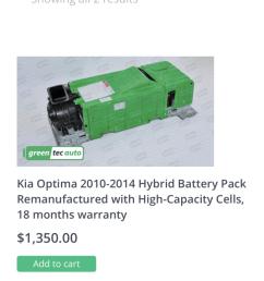 ford hybrid battery wiring harnes [ 675 x 1200 Pixel ]