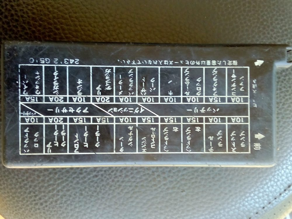 medium resolution of nissan vanette questions can anyone give me a layout diagram fortranslate fuse box japanese words to