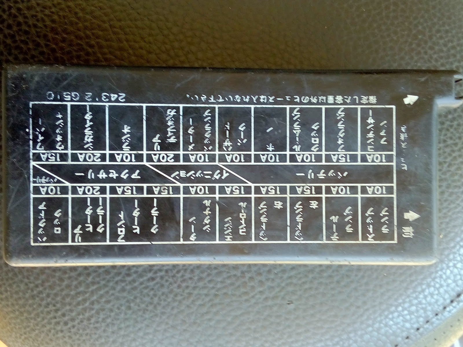 hight resolution of translate fuse box japanese words to english