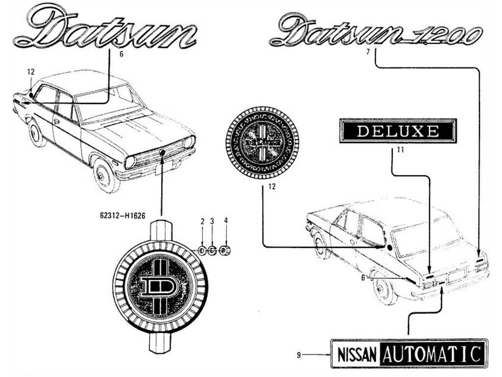 Datsun 1200 (B110) Emblem