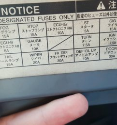 my rear defroster isnt working whenever i turn it on a click comes from the fuse box located inside the car so im guessing i need to change a fuse  [ 2656 x 1494 Pixel ]