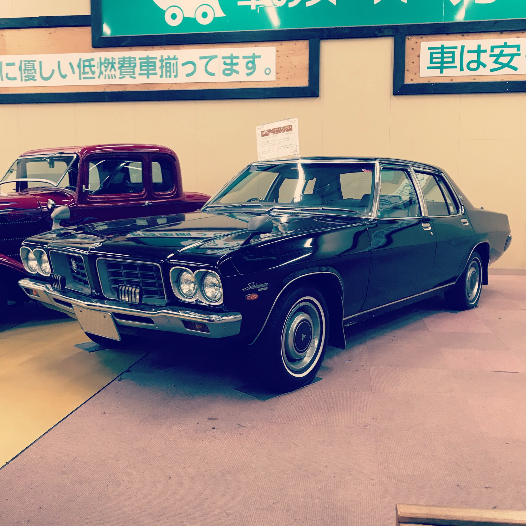 hight resolution of  yes a holden but actually a jdm isuzu statesman deville