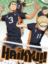 Haikyuu Season 2 Episode 12 : haikyuu, season, episode, Anime, Haikyuu, S02E07, Persion, Dubbed
