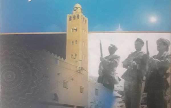 مسجد حمزة تاريخ من النضال والتعليم