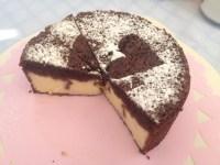 Dreh-dich-um-Kuchen (Rezept mit Bild) von Lumumba1311 ...
