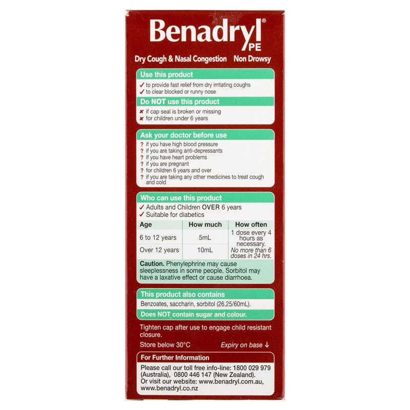 Image Result For Benadryl Allergy Ultratabs Non Drowsy