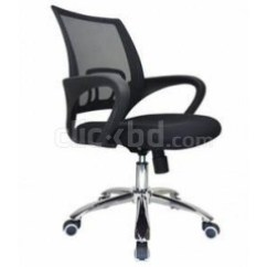 Revolving Chair In Bangladesh Oversized Anti Gravity Home Living Furniture Office Chairs Best Price Executive Conference Reception