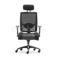 Ergonomic Chair Bangladesh Sleeper Sofa And A Half Healthy Office Clickbd Large Image 0