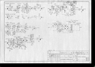Diagrama/Manual KORG KORG MS-02 Interface schematic diagram