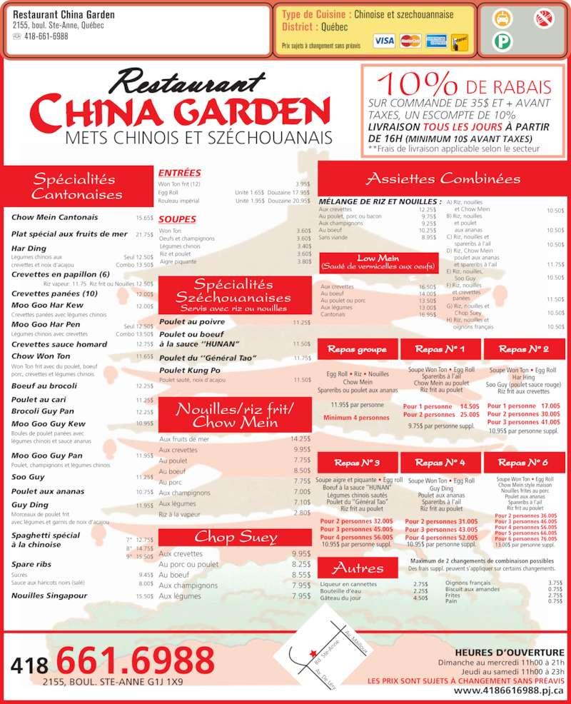 Restaurant China Garden  Qubec QC  2155 boul SainteAnne  Canpages  FR