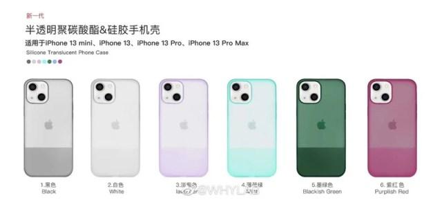 iphone-13-case-two-tone-finish.webp