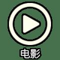 经典动画真人电影《灌篮高手2》首次在中国预告片上映-电影-cnBeta.COM