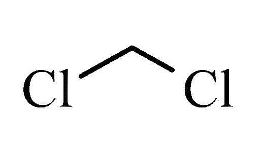 Dichloromethane reagent ACS spectro grade 99 5 500 mL from