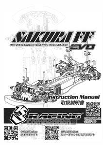 3Racing Sakura FF EVO Manual