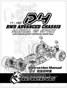 3Racing Sakura D4 RWD Manual