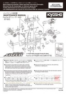 Kyosho Pure Ten GP Fazer Manual