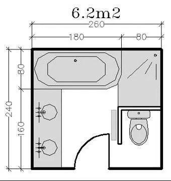 Plan De Salle De Bains De 5 A 11 M Conseils D Architecte Et Plans Gratuits Cote Maison