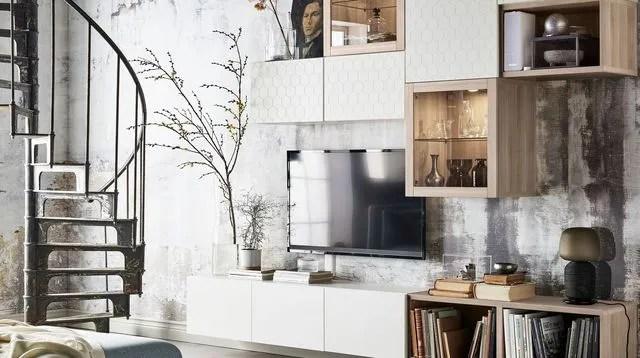 meuble tv meuble tele deco salon avec