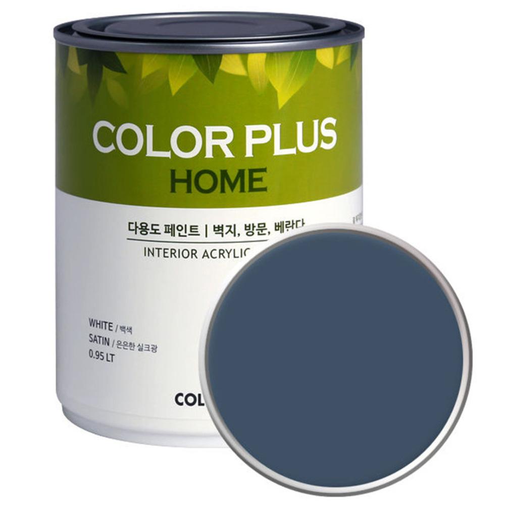 노루페인트 컬러플러스 홈 페인트 1L, 딥코발트 (SP4150)