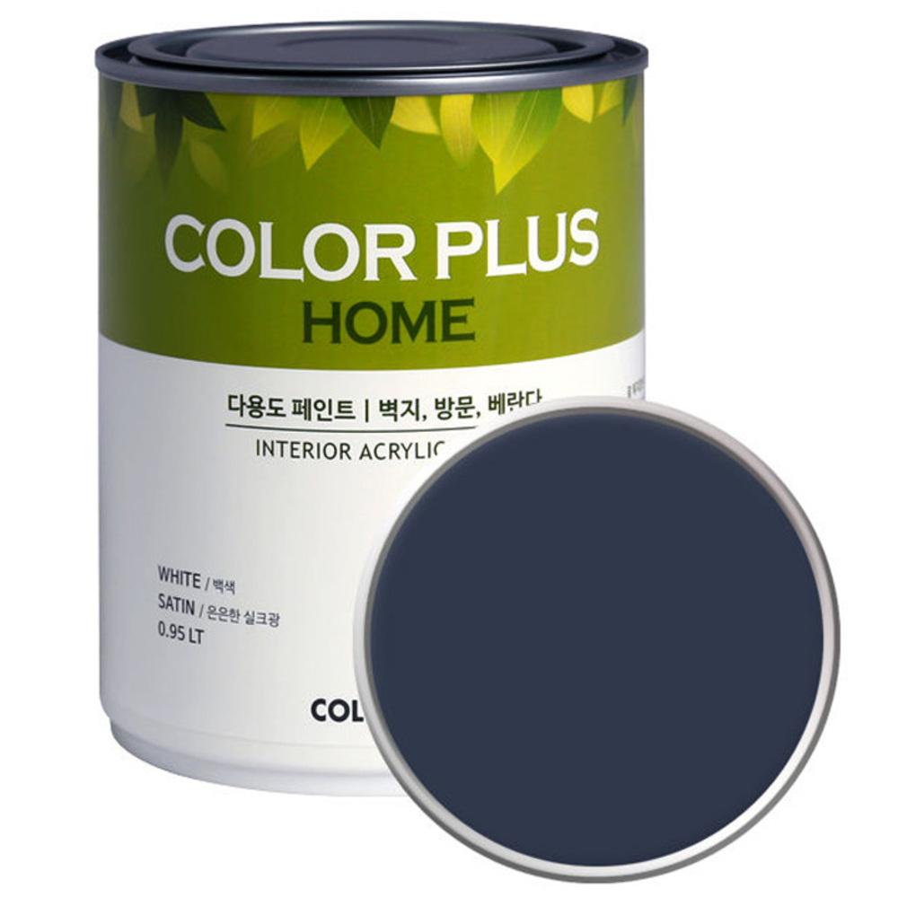 노루페인트 컬러플러스 홈 페인트 1L, 다크네이비 (SP4200)