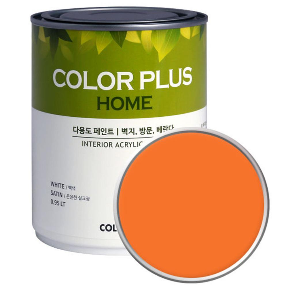 노루페인트 컬러플러스 홈 페인트 1L, 비주얼오렌지 (SP6120)