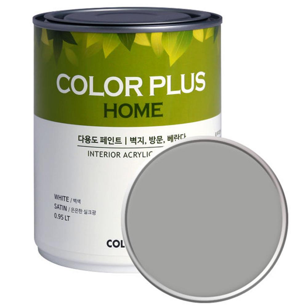 노루페인트 컬러플러스 홈 페인트 1L, 엘리펀트 (SP1110)