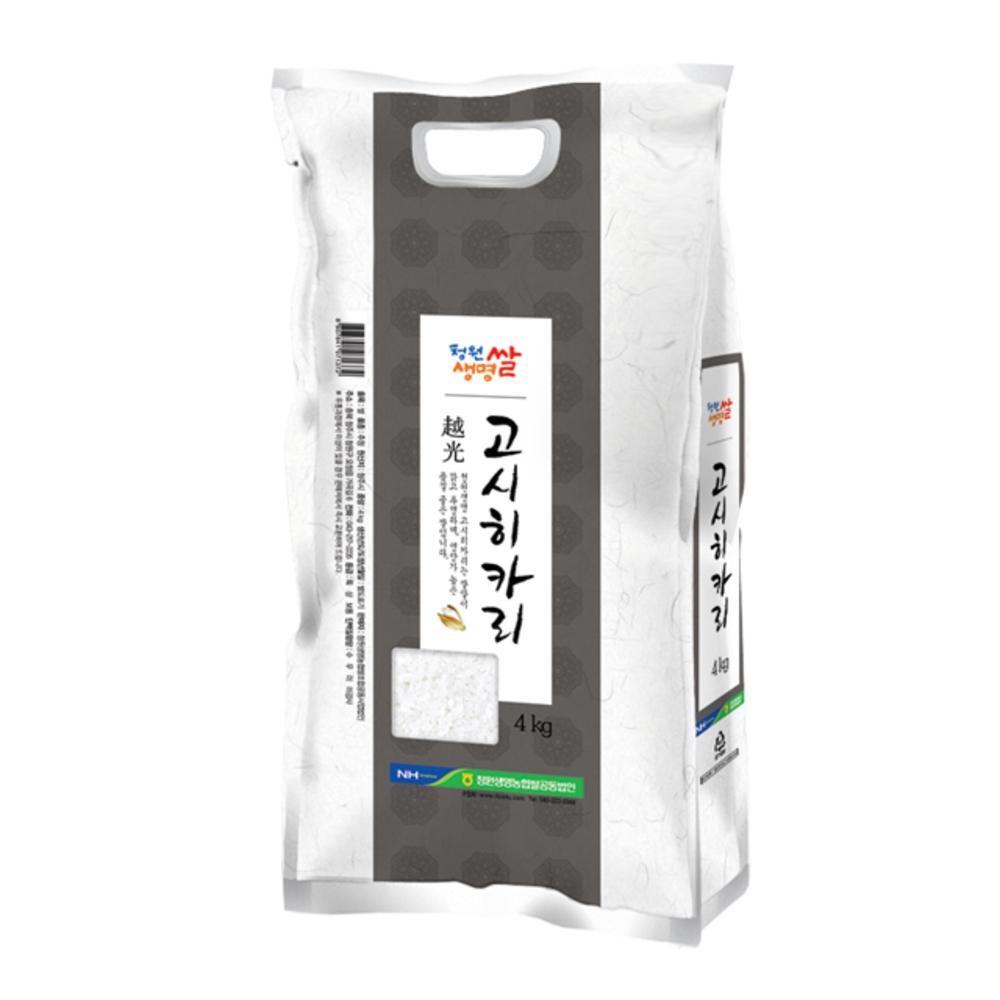 농협 청원 생명 고시히카리 쌀, 4kg, 1개