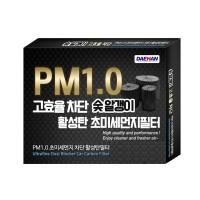 대한 PM1.0 활성탄 에어컨필터, KC112, 1개 (TOP 205924581)