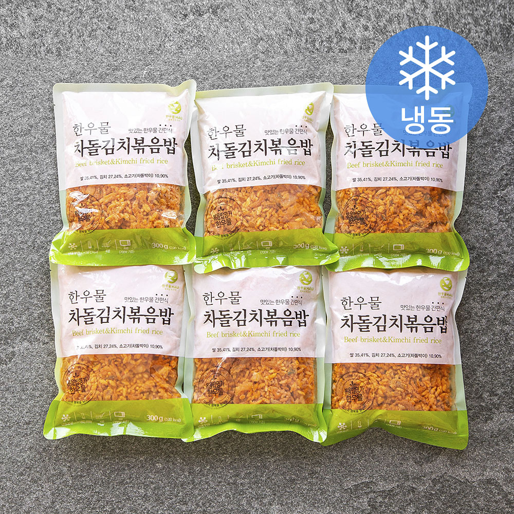 한우물 차돌김치볶음밥 (냉동), 300g, 6개
