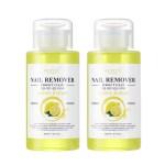 Product Image of the 은율 레몬 네일 리무버, 300ml, 2개