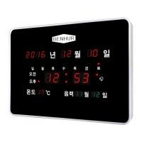 BENHUR 스마트 LED 디지털 벽시계 SB-204 (TOP 1315345590)