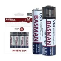 바스맨 USB 충전식 리튬이온 건전지 AA, 4개입, 1개 (TOP 2040814676)