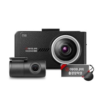 블랙박스 아이나비 - 아이나비 QXD3500mini 블랙박스 32GB + GPS 출장장착