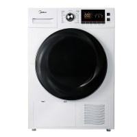 미디어 인버터 히트펌프 전기 의류 건조기 MCD-H103W 10kg 방문설치 화이트 (POP 4550542605)