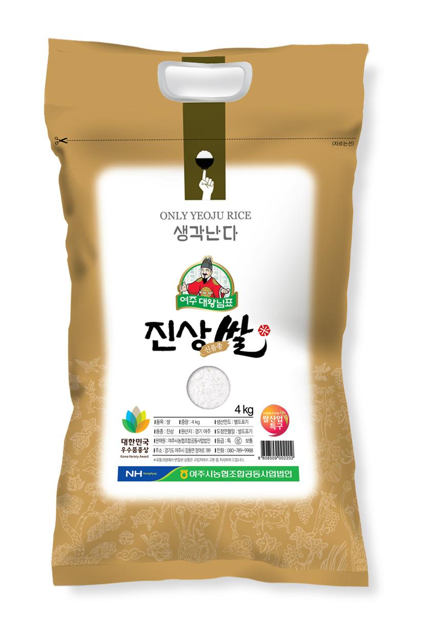 농협 2019년 대왕님표 여주쌀 진상미, 4kg, 1개