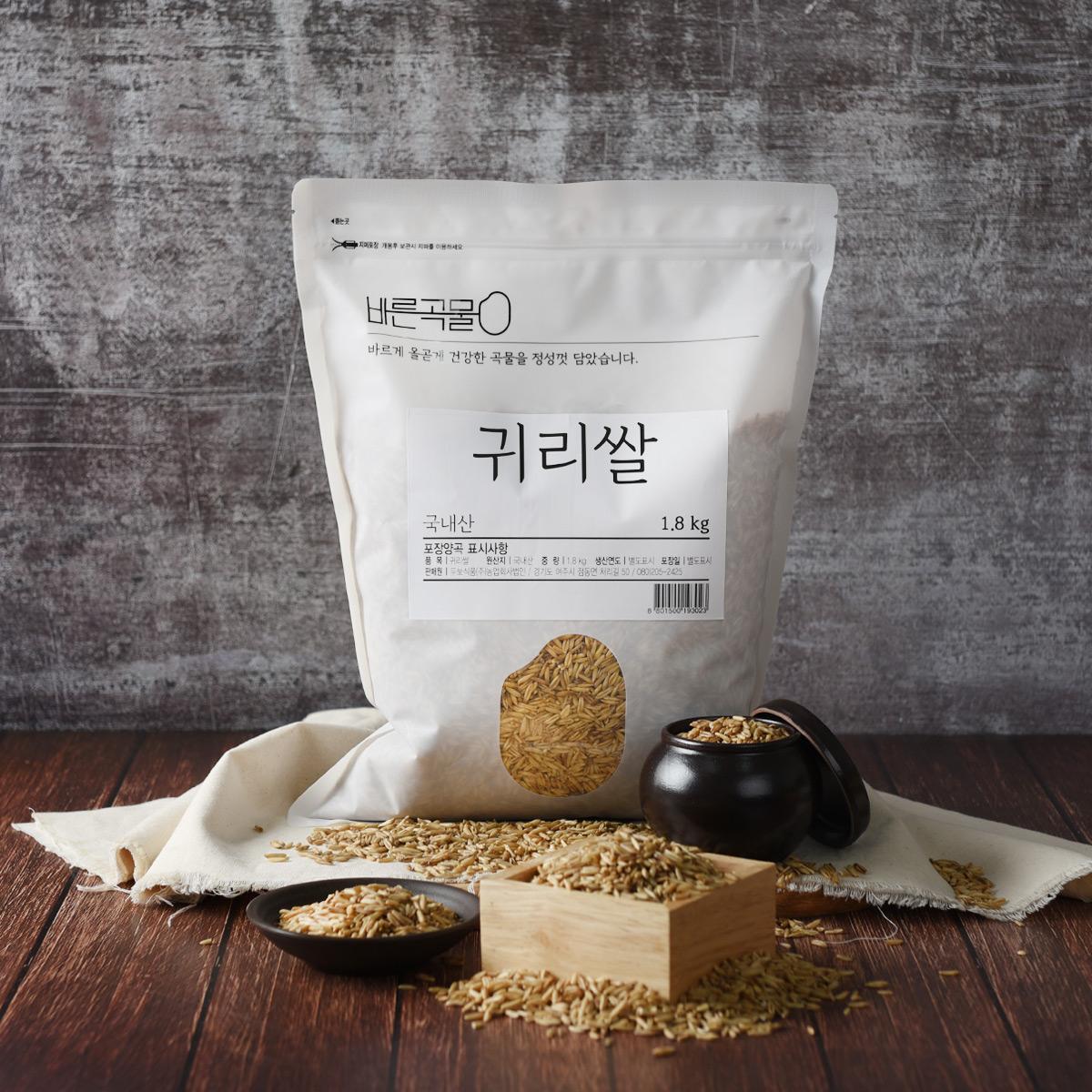 바른곡물 국산 귀리쌀, 1.8kg, 1개