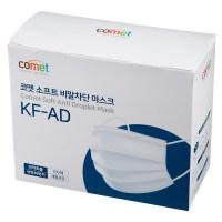 코멧 KF-AD 비말차단  (개별포장), 100개입, 1개 (TOP 5151193562)