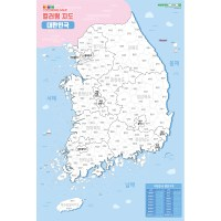 지도닷컴 컬러링 지도 대한민국 블루 60 x 90 cm, 1개 (TOP 5001152612)