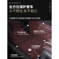 수입제작 캠핑카 차박용품 코일매트 벤츠 E300LC260L S350L GLCLGLE 36, 01 [스킨십 시리즈 전국 가방 설치] (TOP 4907776903)