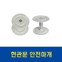 대전번호키 무료설치 삼성디지털도어락 SHS-P610 번호+카드, 안전마개(보급형) (TOP 4576265267)