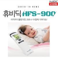 휴비딕 써모파인더 HFS-900 비접촉식 적외선 체온계, 상세페이지 참조 (TOP 5657472542)